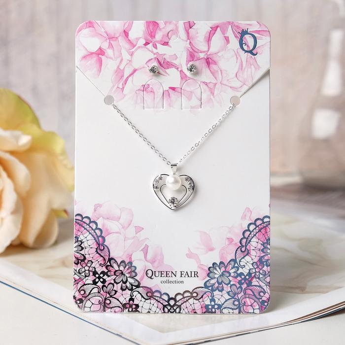 """Гарнитур 2 предмета: серьги, кулон """"Невесомость"""", сердце, цвет белый в серебре, 45см"""