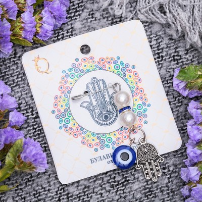 "Safety pin charm ""the Hand of happiness with pearls"", 1.5 cm, color white-blue silver"