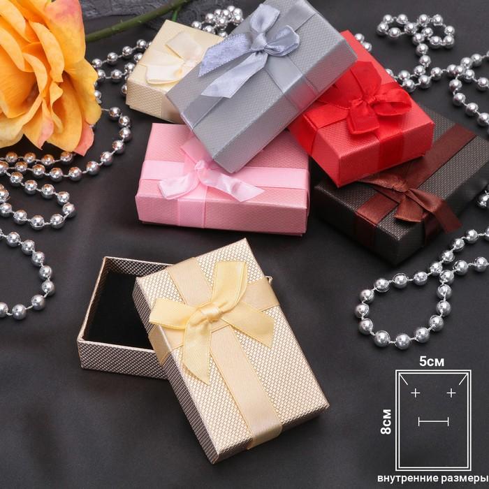 """Коробочка подарочная под набор """"Замшевый бантик"""" 8x5x3, цвет МИКС, вставка черная"""