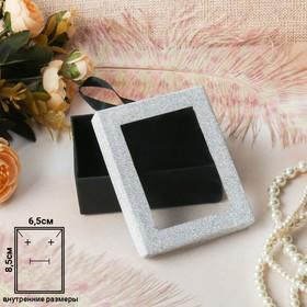 """Коробочка подарочная под набор """"Селебрити"""" 7х9 (размер полезной части 6,5х8,5см), цвет серебристо-чёрный, вставка чёрная"""