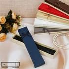 Коробочка подарочная под браслет/цепочку/часы