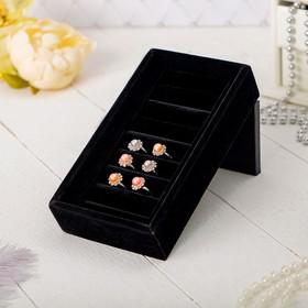 Подставка под кольца 6 полос, 10*10,5*18 см, цвет черный