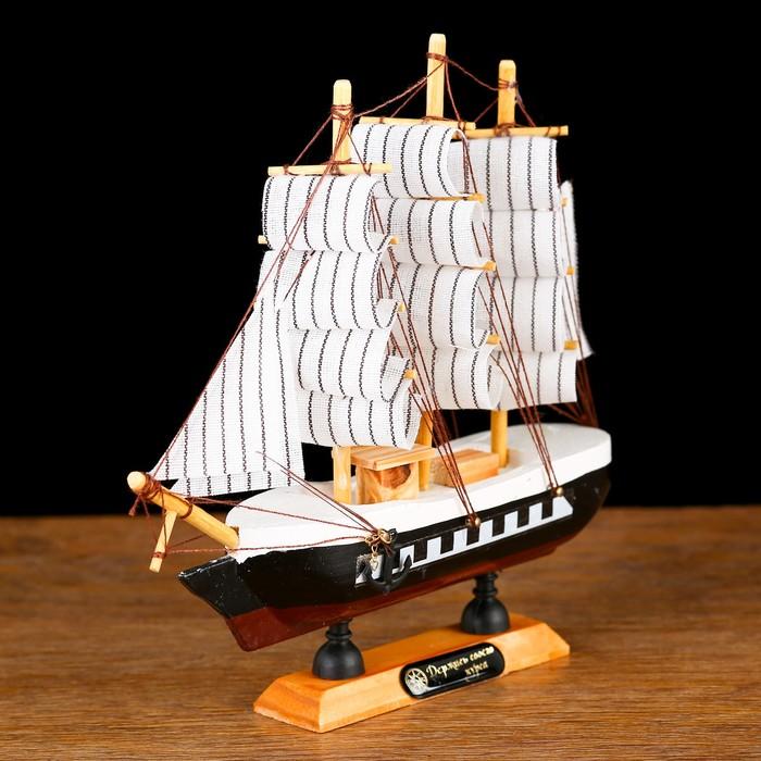 Корабль сувенирный малый «Трёхмачтовый», борта чёрные с белой полосой, паруса белые, 20 × 5 × 19 см