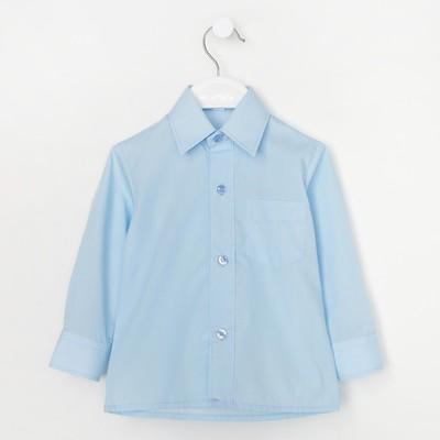Сорочка для мальчика, рост 86 см (25), цвет светло-голубой  181_М