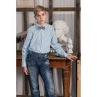 Сорочка для мальчика, рост 98-104 см (26), цвет светло-голубой  181