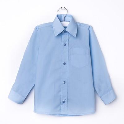 Сорочка для мальчика, рост 110-116 см (29), цвет светло-голубой  181