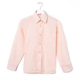 Сорочка для мальчика, рост 158-164 см (35), цвет персик 181Б