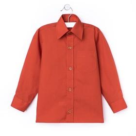 Сорочка для мальчика, рост 170-176 см (37), цвет кирпич   181В