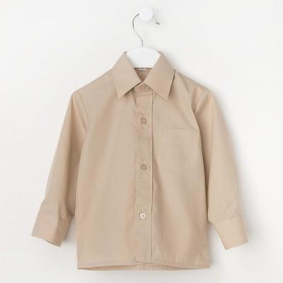 Сорочка для мальчика, рост 86 см (25), цвет бежевый 181_М