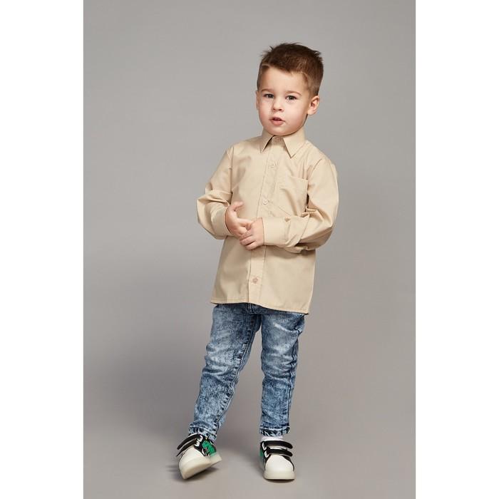 Сорочка для мальчика, рост 110-116 см (28), цвет бежевый 181
