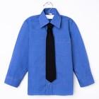 Сорочка для мальчика, нарядная с галстуком, рост 110-116 см (28), цвет океан 1181