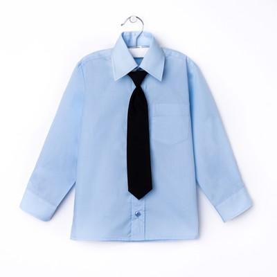 Сорочка для мальчика, нарядная с галстуком, рост 110-116 см (28), цвет светло-голубой   1181   19329