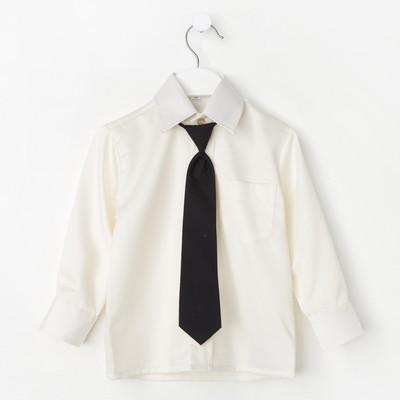 Сорочка для мальчика, нарядная с галстуком, рост 86 см (25), цвет ваниль 1181_М