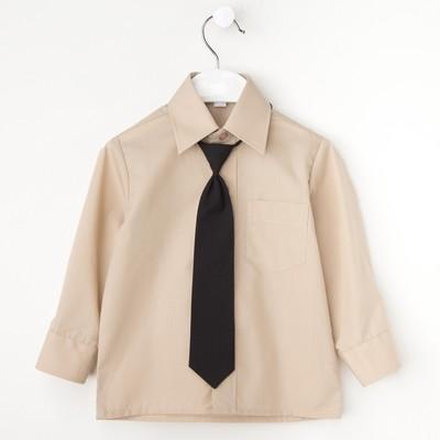 Сорочка для мальчика, нарядная с галстуком, рост 86 см (25), цвет бежевый 1181_М