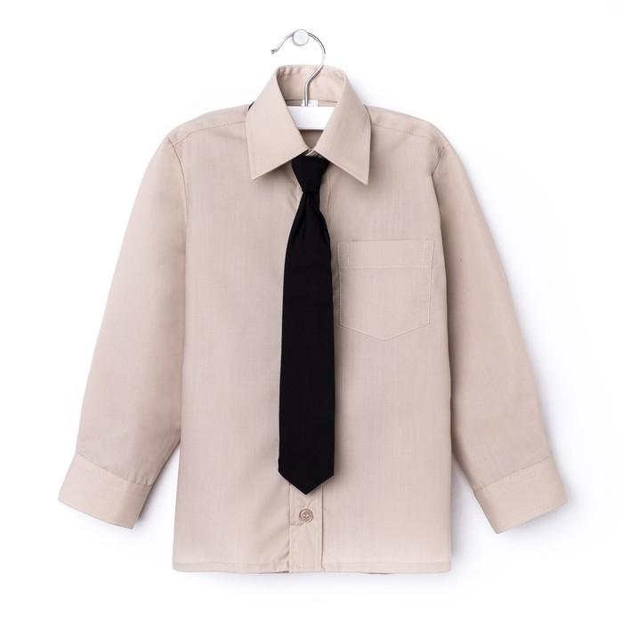 Сорочка для мальчика, нарядная с галстуком, рост 110-116 см (28), цвет бежевый 1181