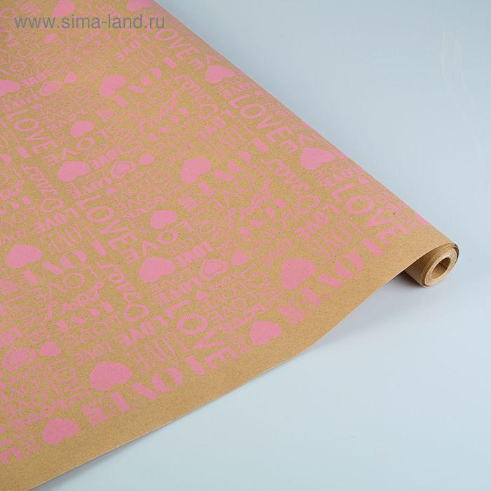 "Бумага упаковочная крафт ""Love"" розовый на коричневом, 70 см х 8,5 м"