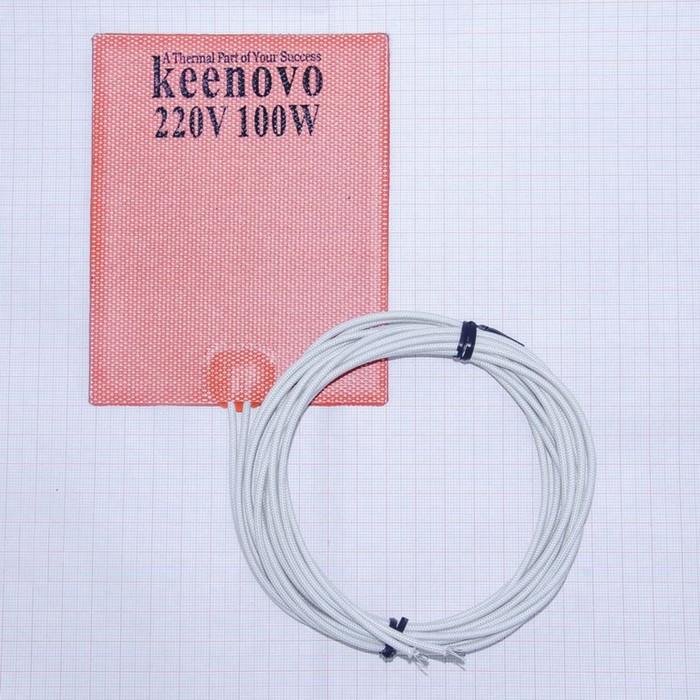 Гибкая нагревающая пластина 100 Вт 220 В (101х127) (темп.50) Keenovo