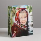 Пакет ламинированный вертикальный «Светлая радость», MS 18 × 23 × 8 см