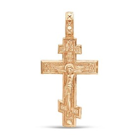 Крест нательный шестиконечный, позолота