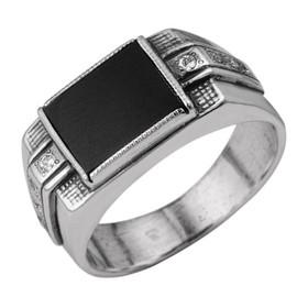"""Кольцо посеребрение с оксидированием """"Перстень"""" прямоугольник с вставками, 20 размер"""