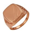 """Кольцо позолота """"Перстень"""" мужской, 19 размер"""
