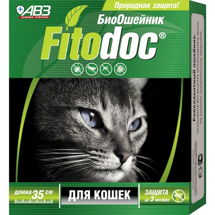 БиоОшейник АВЗ FitoDoc  от блох, клещей, 35см для кошек