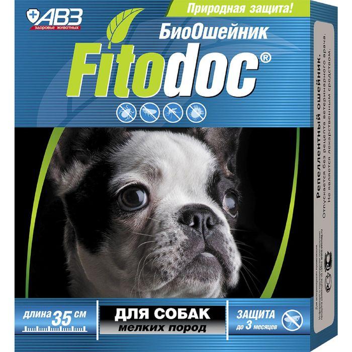 БиоОшейник АВЗ FitoDoc от блох, клещей (3мес), 35см для мелких собак