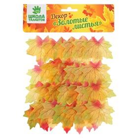 Декор «Кленовый лист», набор 50 шт, жёлто-красный цвет