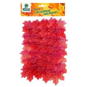 Декор «Кленовый лист», набор 50 шт, красный цвет