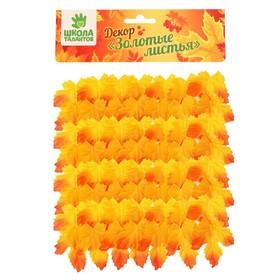 Декор «Осень», набор 100 шт, жёлто-оранжевый цвет