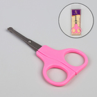 Ножницы маникюрные, безопасные, прямые, 10см, цвет МИКС