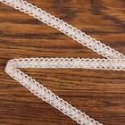 Кружево вязаное, 13мм, 15±1м, цвет бежевый