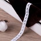 Кружево вязаное, 10мм, 15±1м, цвет белый