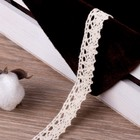 Кружево вязаное, 15мм, 15±1м, цвет бежевый