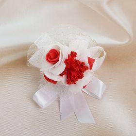 Бутоньерка на руку 'Цветы' 5см, бело-красная Ош