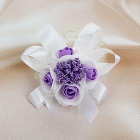 Бутоньерка на руку 'Цветы' 5см, бело-фиолетовая Ош