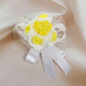 Бутоньерка на руку 'Цветы' 5см, бело-жёлтая Ош