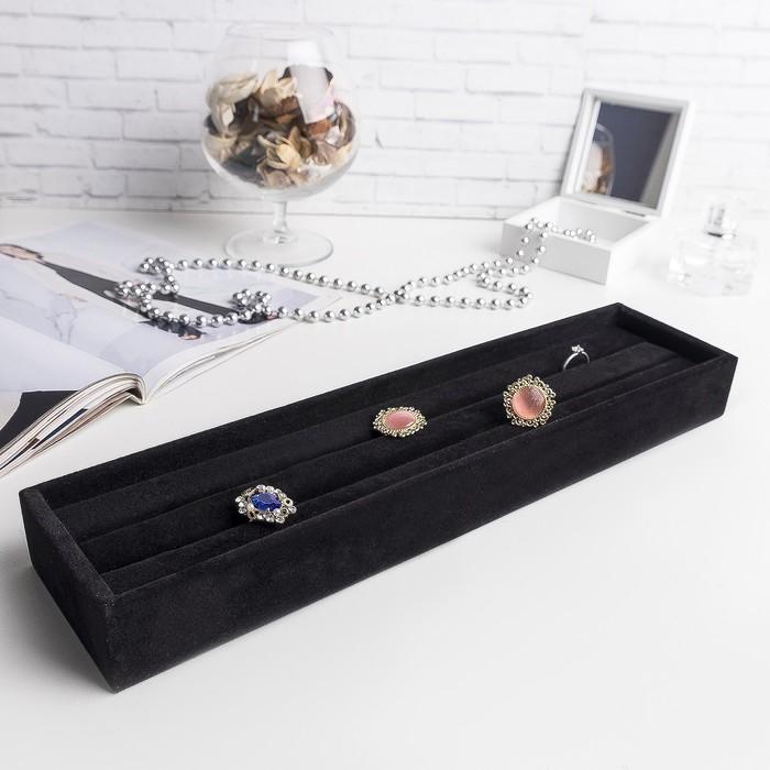 Подставка под кольца 3 полосы, 35*10*3 см, цвет черный