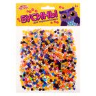 The beads mostly I'd just set 50 g, MIX color