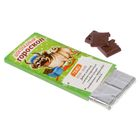 Обертка для шоколада «Телец», 8 х 15.5 см