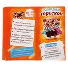 Обертка для шоколада «Близнецы», 8 х 15.5 см