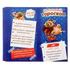 Обертка для шоколада «Рак», 8 х 15.5 см