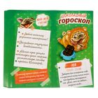 Обертка для шоколада «Лев», 8 х 15.5 см