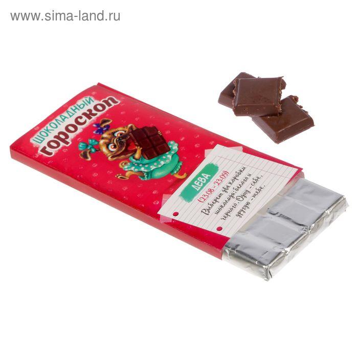 "Обертка для шоколада ""Дева"""