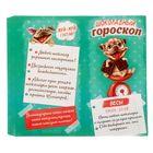 Обертка для шоколада «Весы», 8 х 15.5 см