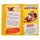 Обертка для шоколада «Скорпион», 8 х 15.5 см