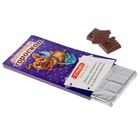 Обертка для шоколада «Стрелец», 8 х 15.5 см