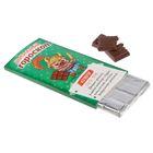 Обертка для шоколада «Козерог», 8 х 15.5 см