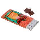 Обертка для шоколада «Анна», 8 х 15.5 см