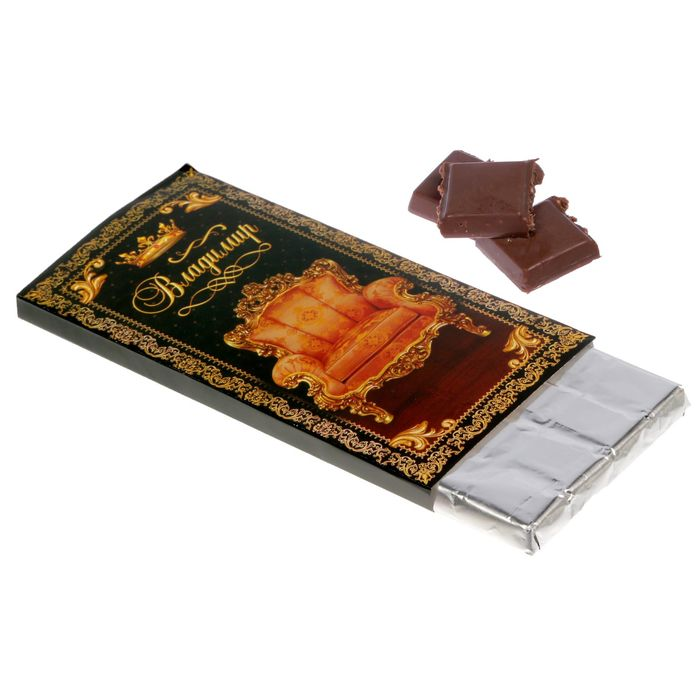 фото на шоколадках бийск несколько
